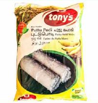 Tony's Delight Puttu Podi White - Pack Size - 10x1kg