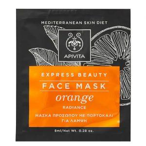 Apivita Brightening Face Mask With Orange 2x8ml