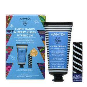 Apivita Hand Cream Hypericum Repair Y Protection 50ml Set 2 Pieces